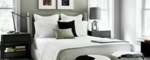 Сиви Стени - Тенденция при Обзавеждането на Спалните