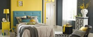 Перфектната Спалня